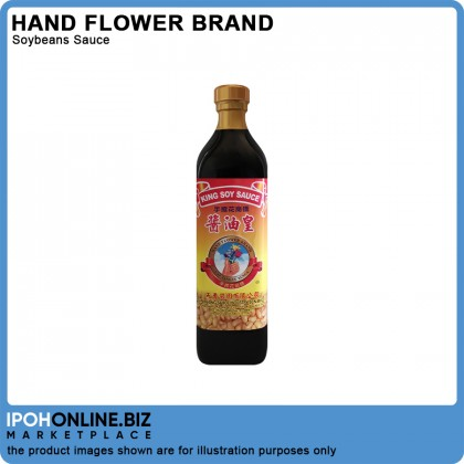 Hand Flower Brand Soybeans Sauce (King Soy Sauce / Kicap Cair) 手揸花商标酱油王 750ml [New Packing]